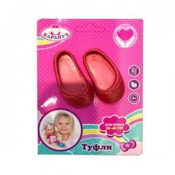 Туфли для кукол, 35-40 см