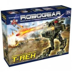Сборная игровая модель T-Rex