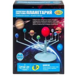 Набор научный Солнечная система. Планетарий