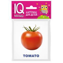 Овощи. Карточки для детей. Английский язык