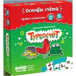 Увлекательная настольная игра Турбосчет