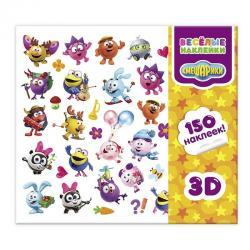 Смешарики 3D. Наклейки в папке (150 штук)
