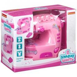 Швейная машинка Bondibon Я умею шить, нежно-розовая