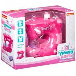 Швейная машинка Bondibon Я умею шить, розовая