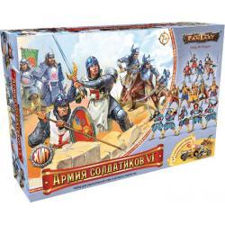 Игровой набор Армия солдатиков №6. Рыцари, арт.00618