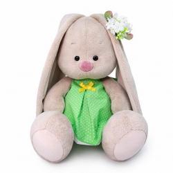 Мягкая игрушка Зайка Ми, в платье в горох и с ромашкой, 25 см