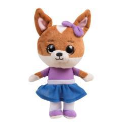 Мягкая игрушка Кошечки-Собачки. Мия, 22 см