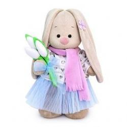 Мягкая игрушка Зайка Ми с белыми тюльпанами, 32 см