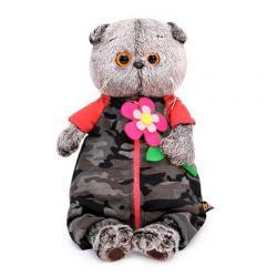 Мягкая игрушка Басик, в камуфляжном комбинезоне, 30 см