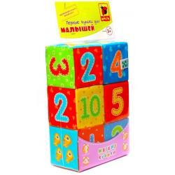 Набор мягких кубиков для малышей Цифры