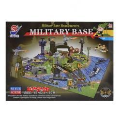 Игровой набор Военная база, арт. 8649
