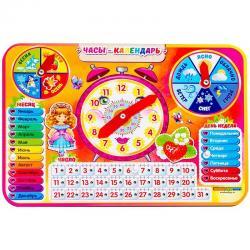 Набор игровой Часы-календарь