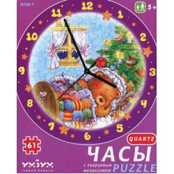 Часы-пазл Новогодние сны с кварцевым механизмом