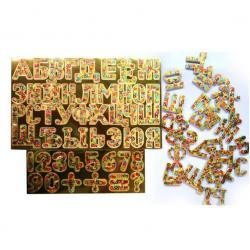 Набор букв и цифр Радуга